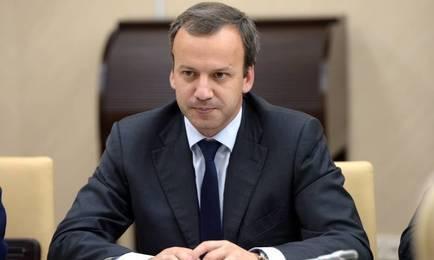 Заместитель председателя правительства Аркадий ДВОРКОВИЧ. Фото Newsed.ru