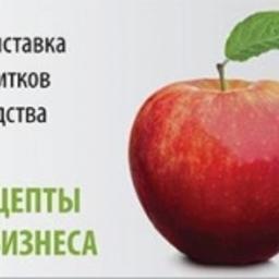 С 8 по 12 февраля в Москве пройдет главная продовольственная выставка России - «Продэкспо»