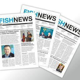 «Fishnews Дайджест»: пять лет о событиях в рыбной отрасли