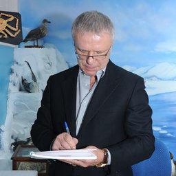 Вячеслав ФЕТИСОВ во Владивостокском морском рыбопромышленном колледже