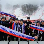 Ребята активно поддерживают российскую команду