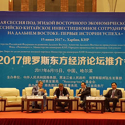 Подписанием соглашения о сотрудничестве с китайскими инвесторами завершилось участие АО «Дальневосточный аукционный рыбный дом» в IV российско-китайском ЭКСПО в Харбине