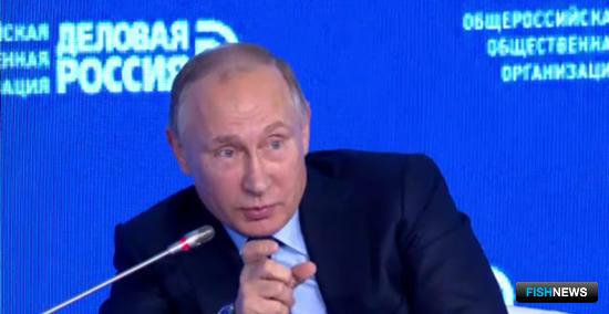 Президент Владимир ПУТИН на съезде общероссийской общественной организации «Деловая Россия»
