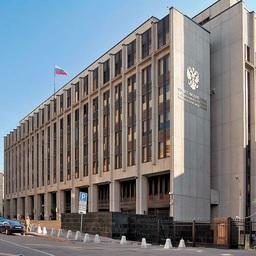 Здание Совета Федерации. Фото из открытых источников