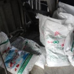 Мешки с сушеным «морским огурцом». Фото пресс-группы Пограничного управления ФСБ России по Приморскому краю.