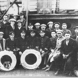 Экипаж Первого краболова