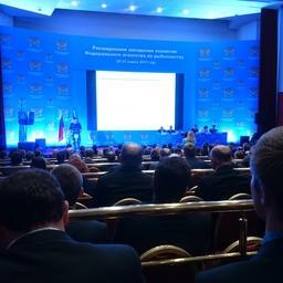 Основные задачи на 2017 г. определили на расширенном заседании коллегии Росрыболовства