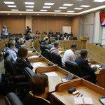 Фото - Законодательное собрание Приморского края