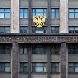 Комитет Госдумы рассмотрел изменения закона о рыболовстве