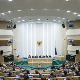 Заседание Совета Федерации 15 декабря. Фото пресс-службы сената