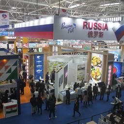 Российский стенд на выставке в Циндао