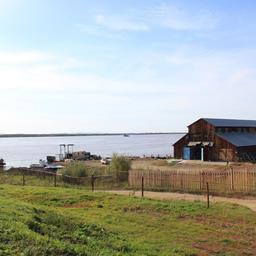 Рыболовецкий колхоз «Имени памяти Куйбышева», село Сусанино