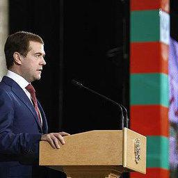 Дмитрий Медведев: Госграница должна оставаться открытой и непреступной