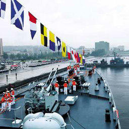 Корабли китайских ВМС с визитом дружбы в северокорейском порту Вонсан (4 августа 2011 г.) Фото с сайта http://english.chosun.com