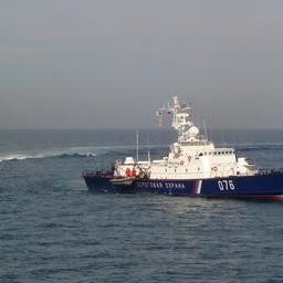 Суда береговой охраны