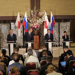 Пресс-конференция по итогам российско-японских консультаций в формате «два плюс два». Фото пресс-службы МИД РФ
