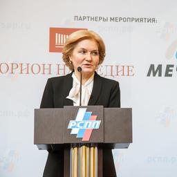 Выступает вице-премьер Ольга ГОЛОДЕЦ