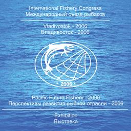 Приморье готовится к Международному съезду рыбаков