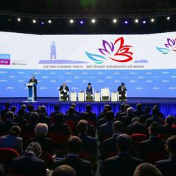 Пленарное заседание «Открывая Дальний Восток» на втором Восточном экономическом форуме. Фото с сайта ВЭФ