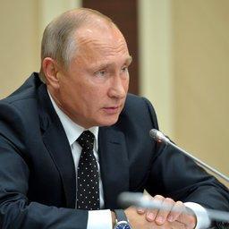 Глава государства Владимир ПУТИН на совещании с членами Правительства. Фото пресс-службы президента