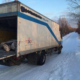 В январе правоохранители сорвали попытку перевезти и продать в Хабаровске более 2 тонн осетровых. Фото пресс-службы краевой прокуратуры