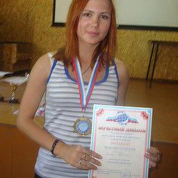 Медалью «За волю к победе» награждена Ксения БОГАТЫРЕВА, которая, несмотря на травму, стала серебряным призером среди женщин