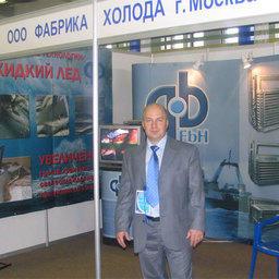 Александр САМОЛЕТОВ, генеральный директор ООО «Фабрика холода»