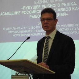 Управляющий директор Норвежского комитета по вопросам экспорта рыбы Терье Мартинуссен
