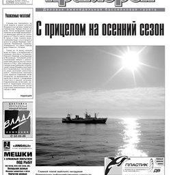 """Газета """"Рыбак Приморья"""" № 23 2009 г."""
