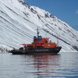 «Сибирский» работал у западного побережья Камчатки. Фото сделано членами экипажа