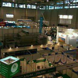 Международная специализированная торгово-промышленная выставка «MVC: Зерно – Комбикорма – Ветеринария». Фото MCE «Экспохлеб»