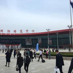 Крупнейшая в Азии выставка морепродуктов и технологий China Fisheries and Seafood Expo-2017 проводится неподалеку от Циндао, в современном выставочном комплексе в городе Джимо