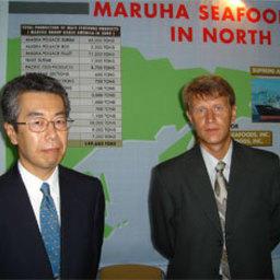 Японская компания «Maruha Corporation» хочет создать в Приморье перерабатывающее предприятие