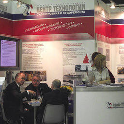 Вторая Международная рыбохозяйственная выставка «ИНТЕРФИШ». Москва, октябрь 2010 г.