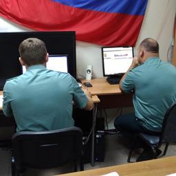 Сотрудники таможни работают с порталом «Морской порт»