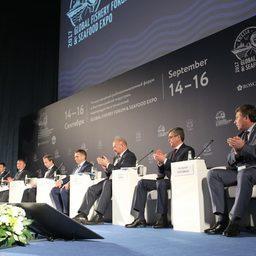 Участники Международного рыбопромышленного форума обсудили основные параметры стратегии развития рыбной отрасли до 2030 г.