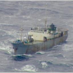 Шхуну «Си Бриз» задержали в Беринговом море при попытке незаконного промысла краба. Фото пресс-службы Погрануправления ФСБ России по восточному арктическому району