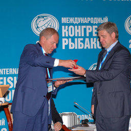 IV Международный конгресс рыбаков. Владивосток, сентябрь 2009 г.