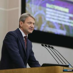Глава Минсельхоза Александр ТКАЧЕВ выступил перед депутатами на первом планерном заседании осенней сессии. Фотослужба Госдумы