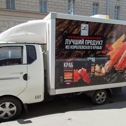 «Русская рыбная фактория» создана крупным российским рыбопромышленным холдингом «Антей»: у предприятия есть свой флот, оно добывает крабов и рыбу