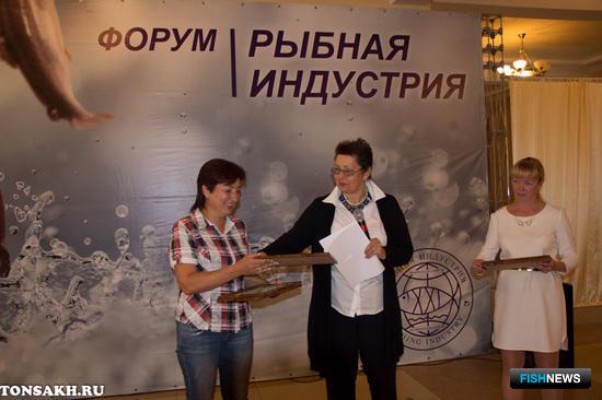 Победителей наградили дипломами и медалями. Фото tonsakh.ru