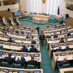 404-е заседание Совета Федерации. Фото пресс-службы СФ