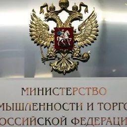 Дальневосточной рыбе обещают российский рефконтейнер
