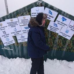 Главный судья соревнований - заместитель руководителя Росрыболовства Василий СОКОЛОВ