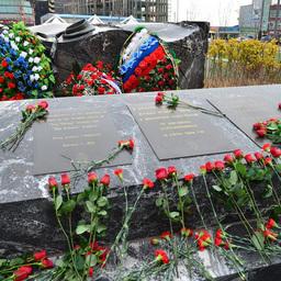 К памятнику возложили венки от российского посольства, Росрыболовства и экипажа «Паллады», а также цветы от русской школы в Сеуле и корейских гостей. Фото корреспондента ИТАР-ТАСС.