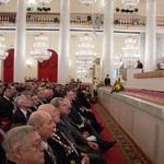 III Всероссийский съезд рыбаков прошел в феврале 2012 г.