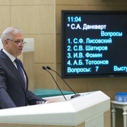 В Совете Федерации выступил Сергей ДАНКВЕРТ. Фото пресс-службы СФ