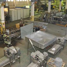 Основную часть комплектации производства составит современное оборудование отечественной разработки и изготовления