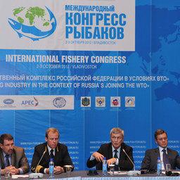 VII Международный конгресс рыбаков, круглый стол «Государственная поддержка и регулирование рыбной отрасли РФ в условиях ВТО»