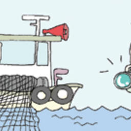 Южнокорейская система морских «paparazzi»